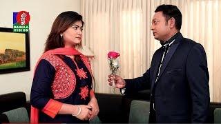 JAYGIR MASTER | Ep 52 | Bangla Natok | Apurba, A.T.M. Shamsuzzaman | BanglaVision Drama | 2019