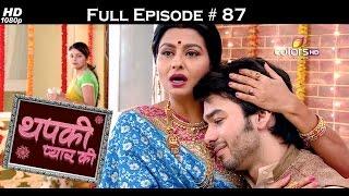 Thapki Pyar Ki - 2nd September 2015 - थपकी प्यार की - Full Episode (HD)