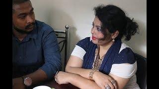 পরিচালক Bengali Short Film 2019 Night Enter10