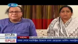 Bangla Natok Ei Kule Ami R Oi Kule Tumi Part 87