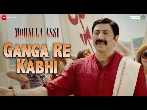 Xxx Mp4 Ganga Re Kabhi Mohalla Assi Sunny Deol Amp Sakshi Tanwar Sukhwinder S ManojAjay Gulzar Amod 3gp Sex