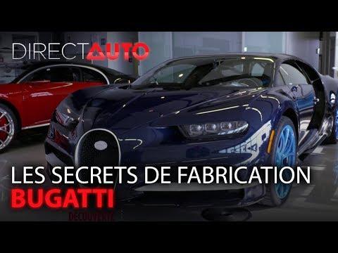 Découverte les secrets de fabrication des Bugatti
