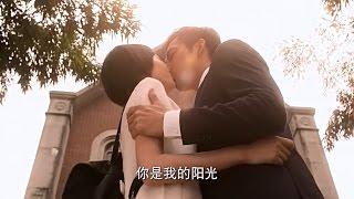 【鍾漢良】《何以笙簫默》第24集預告片