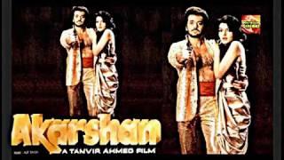 ''Jhilmil Jhilmil Aas Kiran'' - Akarshan (1988)