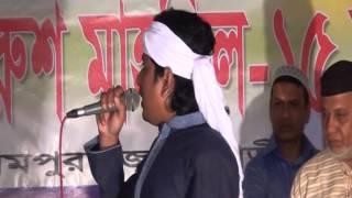 Anam baul. Jobbar shah wurus2015.par1.shorif uddin
