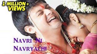 Navri Ni Navryachi Swaari   Superhit Song   Mangalashtak Once More   Avdhoot Gupte, Vaishali Samant