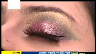 Perfect Beauty Parlour 72