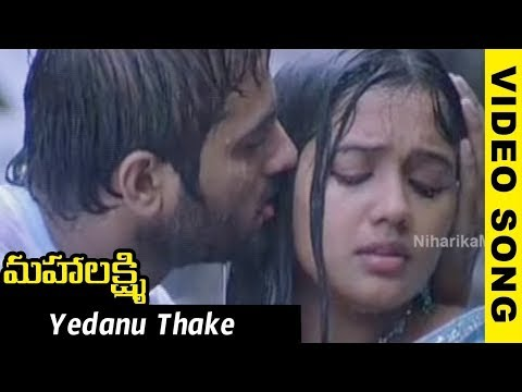 Ananya Hot Video Song || Mahalakshmi Full Movie || Dhanush - Ananya - Sheela
