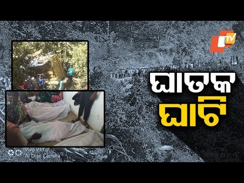 Xxx Mp4 10 Killed As Mini Truck Plunges Deep After Skidding Off Ghat In Phulbani 3gp Sex