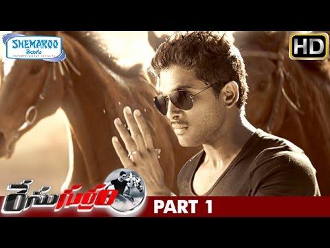 Race Gurram Telugu Full Movie   Allu Arjun   Shruti Haasan   Brahmanandam   Prakash Raj   Part 1