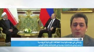 قمة روسية إيرانية جوهرها التعاون الاقتصادي.. وما خفي أعظم