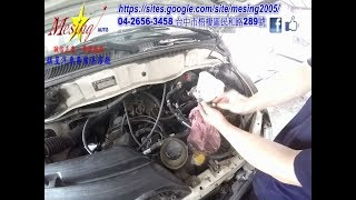 How to Replace a Master Cylinder TOYOTA HIACE SOLEMIO 2.7L 1999~2007 3RZ-FE A340L