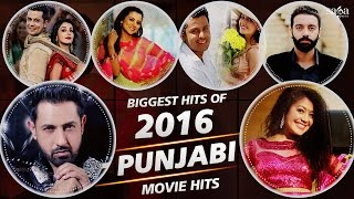 New Punjabi Songs 2017 | Top Punjabi Movie Hits 2016 | Full Audio Jukebox | SagaMusic