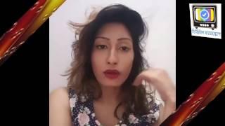 নিজের জিনিস নিজেই টিপাটিপি করতে নারাজ জ্যাকলিন মিথিলা Jacqueline Mithila New Facebook Live Video