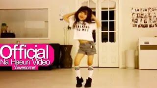 나하은 - Sistar (씨스타) - Shake It  (쉐이크 잇) 댄스커버