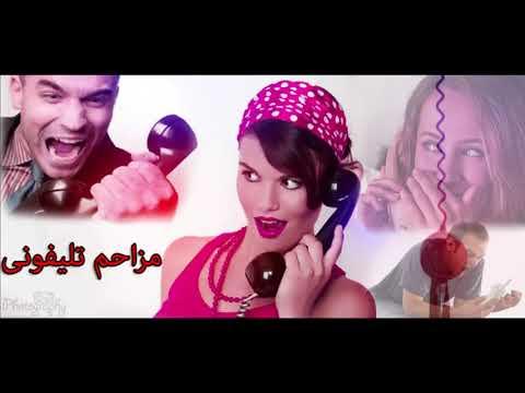 Xxx Mp4 Afghan Girl Sexy Call دختر به بچه میگه لب هایته بتی که بچوشم بچه میگه از خود بیادر نداری هاهاها 3gp Sex