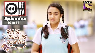 Weekly Reliv | Yeh Un Dinon Ki Baat Hai | 18th Sep to 22nd Sep 2017 | Episode 10 to 14