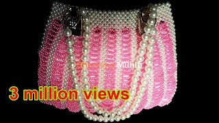 পুতির ব্যাগ/How to make a beaded Bag (part-1)/Beaded Ring Bag.