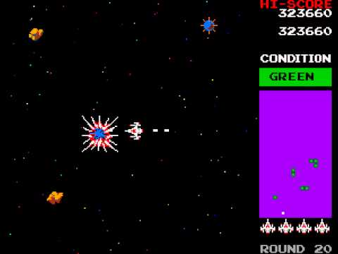 Arcade Game Bosconian Star Destroyer 1981 Namco