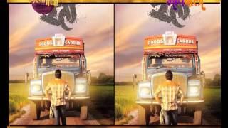 Bho bho &  Reti Marathi Movie First Look - Filmy Gappa