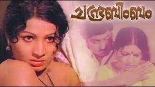 Chandrabimbam 1980: Full Malayalam Movie | M G Soman | Jayabharathi | Prathap Pothen | Sathar