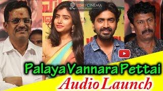 Palaya Vannara Pettai Movie Audio Launch - 2DAYCINEMA.COM