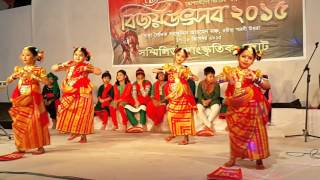 Bangla Amar Sorse Ilish
