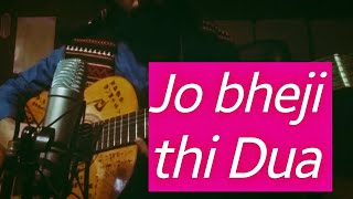 Jo bheji thi Duaa - Arijit Singh - Shanghai- Fingerstyle Cover
