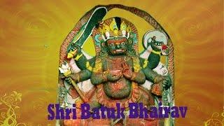 Rare Batuk Bhairav Chalisa | Vishvanath Ko Sumiri Man | Exclusive Song