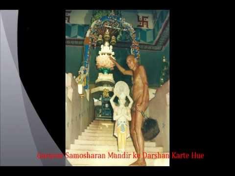 Acharya Shri Vimal Sagarji.wmv