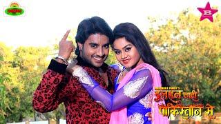 Pradeep Pandey Starrer 'Dulhan Chahi Pakistan Se' Release Date Shifted | Bhojpuri Stars