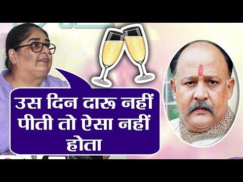 Xxx Mp4 Vinta Nanda Addresses Media On Whole Alok Nath Controversy Watch Video FilmiBeat 3gp Sex