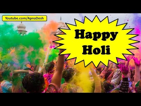 Happy Holi 2017, Wallpaper, Animation, Gifs, Song, whatsapp Video Free Download, Wishes in Hindi
