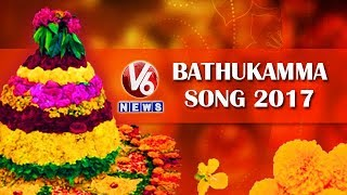 V6 Bathukamma Song 2017 || V6 Special
