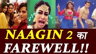 Naagin 2 CELEBRATES Farewell on the set; Watch video | FilmiBeat