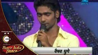 Dance India Dance Season 3 March 24 '12 - Vaibhav