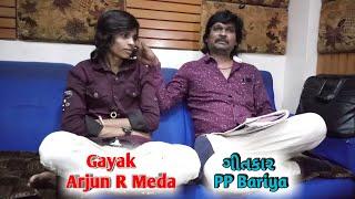 Gayak - Arjun R Meda    Upcoming Timli Song    2018    ગીતકાર - PP Bariya