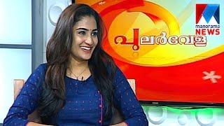 Chat+with+Alamara+heroine+Adhithi+Ravi++%7C+Manorama+News