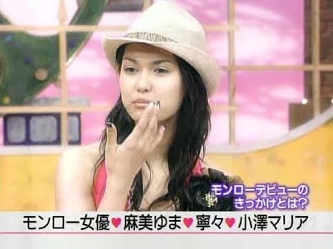 Xxx Mp4 Miyabi Maria Ozawa Interview In 2006 3gp Sex