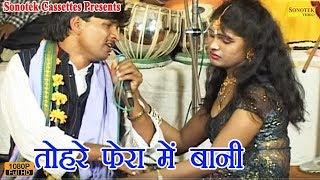 Bhojpuri Hot Muqabla - Zabardast Mukabla Part 6