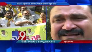 2 States Bulletin ||Top News from Telugu States || 15-11-2018 – TV9