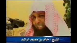 كيف يرزقك الله ؟ اجمل مقطع سمعته عن الرزق خالد الراشد