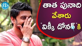 ANR Gave Me An Idea Of Remaking Vicky Donor - Sumanth || Talking Movies With iDream