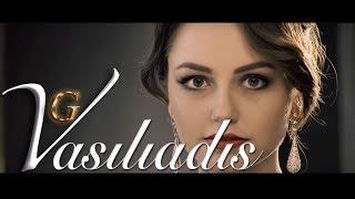 VASILIADIS ◣ Не  отпускай ◥【Official Video】
