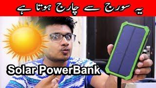 Solar Power Bank   Dany 10000 mAH i10