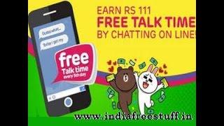 Get 100 rupees free talktime free