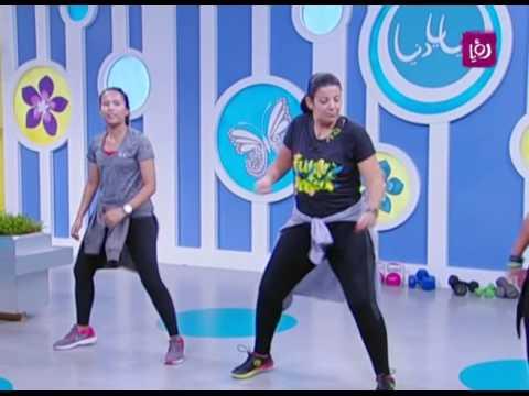 تمارين رقص لحرق سعرات حرارية - لوسين - رياضة