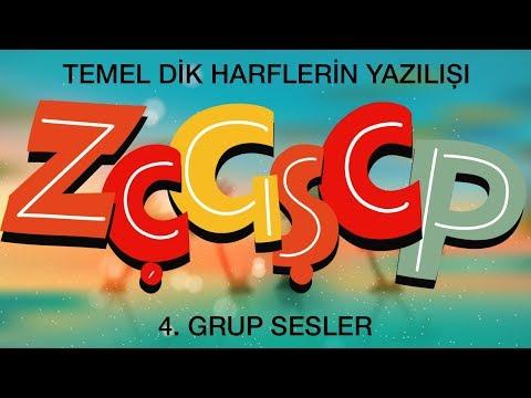 4. Grup Sesler - ZÇGŞCP - Yeni Dik Temel Harflerin Yazılışı (2018) Okuma Yazma