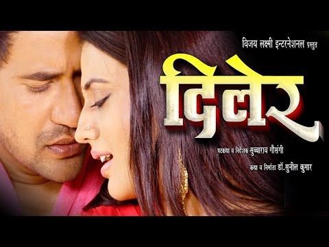 Xxx Mp4 Is Film Ko Dekhkar Pawan Singh Ko Gussa Aaya Full Bhojpuri Film Dinesh Lal Yadav Akshara Singh 3gp Sex