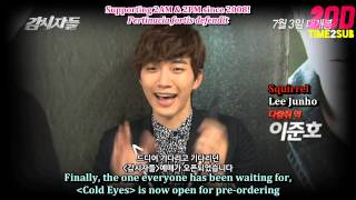 [TIME2SUB] Cold Eyes ticket pre-order promo message (eng subs)